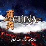 China - We Are The Stars