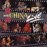 China - Live
