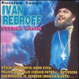 Ivan Rebroff - Stenka Rasin