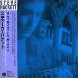 Steve Hackett - There Are Many Sides To The Night
