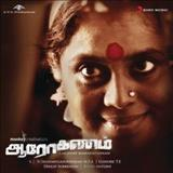 Filmes - Aarohanam (Original Motion Picture Soundtrack)