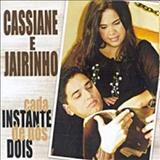 Cassiane - Cassiane