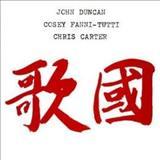 John Duncan - Nicki