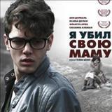 Filmes - Jai Tué Ma Mère