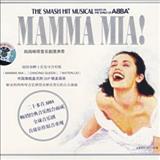 Filmes - Mamma Mia! 5Th Anniversary