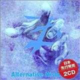 Sevendust - Alternative History Cd1