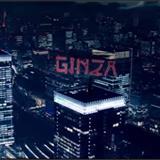 Anitta - Single - Ginza (J Balvin)