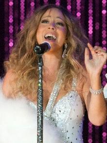 show Mariah Carey - Pedreira Paulo Leminski - Curitiba/PR - 04/11/2016Curitiba/PR