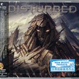 Disturbed - Immortalized (Japan Edition)