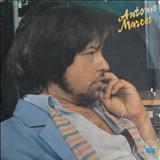 Antonio marcos (Famoso) - Antonio Marcos 1987