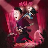 Psy (Gangnam Style) - Ssajib