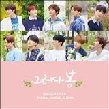 Golden Child - Spring Again (Single Especial)