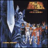 Saint Seiya - Original Soundtrack VI - Golden Ring Chapter