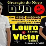 Louro Santos E Victor Santos - Louro Santos E Victor Santos