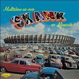 Skank - Multishow Ao Vivo - Skank no Mineirão