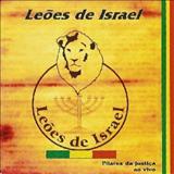 Leões de Israel - Pilares da Justiça