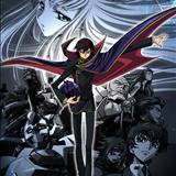 Animes - Code Geass