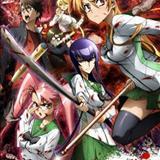 Animes - High School Of The Dead
