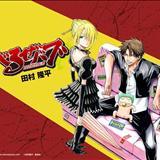 Animes - Beelzebub