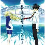 Animes - Arakawa Under Bridge