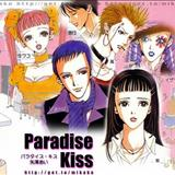 Animes - Paradise Kiss