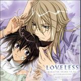 Animes - Loveless