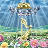 Saint Seiya - Saint Seiya - Hades(Soundtrack)